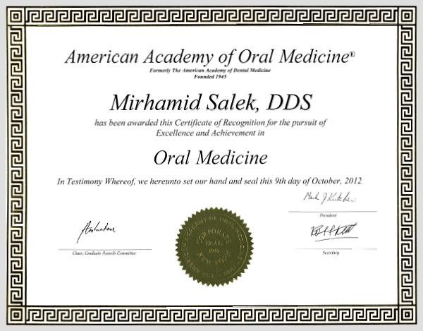 american academy of oral medicine